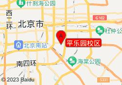 北京启航考研平乐园校区