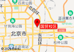 北京韦博国际英语国贸校区