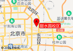 北京东方启明星甜水园校区