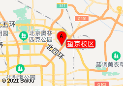 北京精英英语望京校区