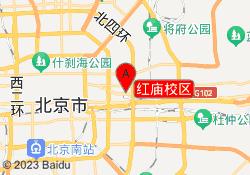 北京翰章教育红庙校区