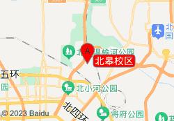北京启明星双语学校北皋校区