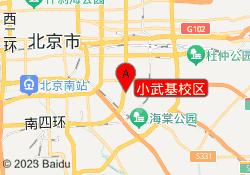 北京东方启明星小武基校区