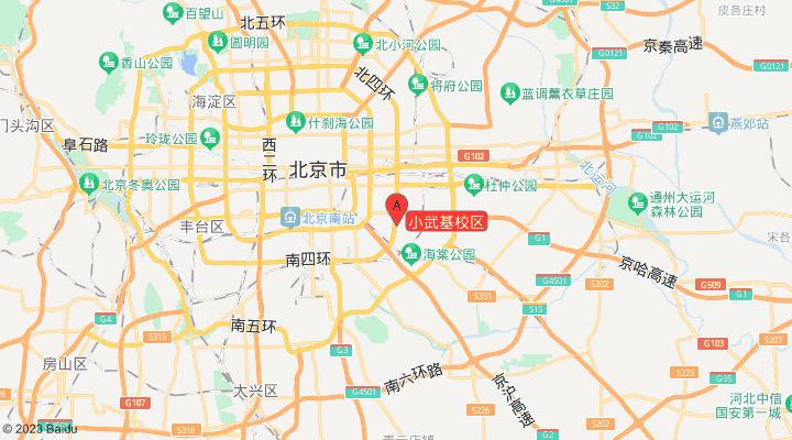 小武基校区