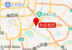 北京瓦力工厂少儿编程亦庄校区