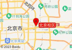 北京藏象教育北京校区