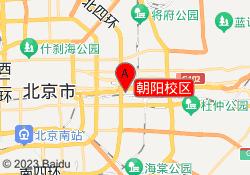 上尚教育朝阳校区