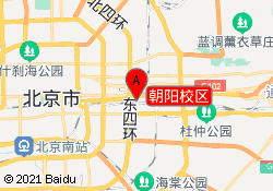 北京现代卓越教育朝阳校区