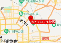 北京东方启明星MY-COURT校区