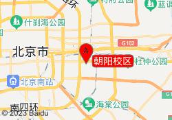 北京中博教育朝阳校区
