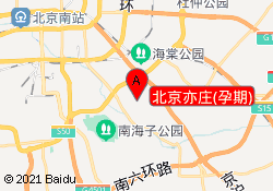 北京七田真早教中心北京亦庄(孕期)