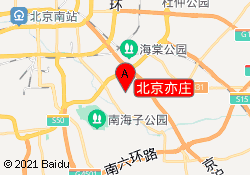 北京七田真早教中心北京亦庄