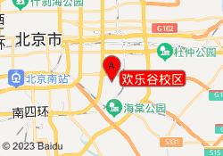 北京风尚圈欢乐谷校区