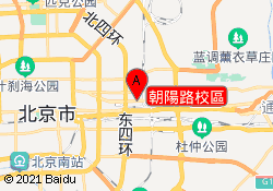 北京京譽教育朝陽路校區
