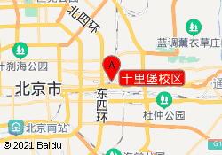 北京凯特语言培训中心十里堡校区