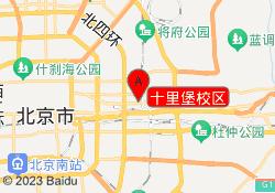 北京优胜教育培训十里堡校区