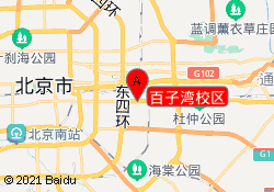 北京文新学堂百子湾校区