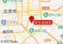 北京优胜教育培训欢乐谷校区