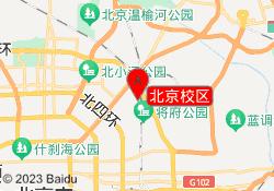 北京土豆雅思在线教育北京校区