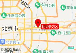 北京华夏博雅朝阳校区