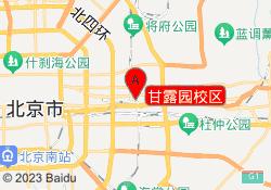 北京文新学堂甘露园校区