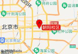 北京简学教育朝阳校区