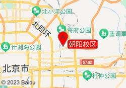 北京汇众教育朝阳校区