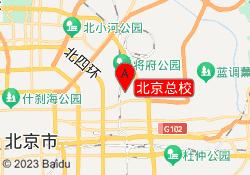 北京亚洲TB瑜伽学院北京总校