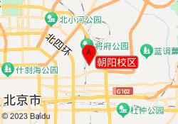北京维欧艺术培训朝阳校区