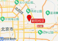 北京VIPKID朝阳校区