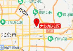 北京瓦力工厂少儿编程大悦城校区