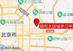 北京瓦力工厂少儿编程朝阳大悦城学习中心