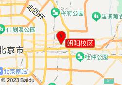 北京创世纪影视朝阳校区
