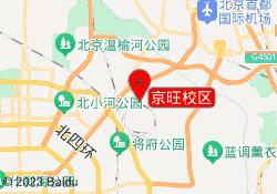 北京瓦力工厂少儿编程京旺校区