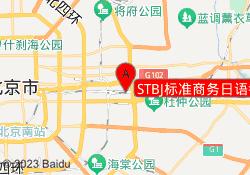 北京凯特语言培训中心STBJ标准商务日语考点