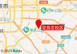 北京优胜教育豆各庄校区