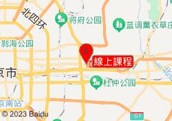 北京唯壹漢語線上課程