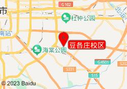 北京优胜教育培训豆各庄校区
