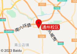 北京速卓国际健身学院通州校区