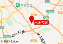 北京尚学堂京南校区