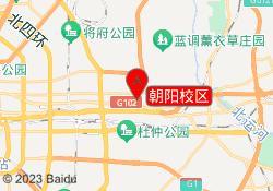 北京橙育外语学校朝阳校区