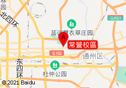 北京青苗國際雙語學校常營校區