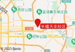 北京童程童美长楹天街校区