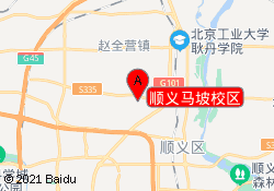 北京聚能中小学辅导学校顺义马坡校区
