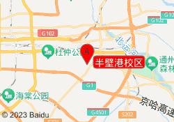 北京瓦力工厂少儿编程半壁港校区