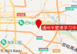 北京瓦力工厂少儿编程通州半壁港学习中心