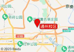 北京火星人教育通州校区