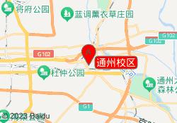 北京金色雨林通州校区