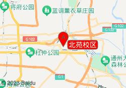 北京优胜教育培训北苑校区
