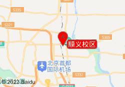 北京优胜教育培训顺义校区